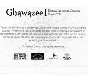 ghawazeel1